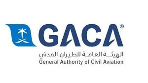 GACA obtains ISO certification in information security and business continuity