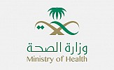 Health Ministry:We Continue Our Research and Conduct New Clinical Trial of Vaccine against Coronavirus
