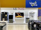 LG extends LG ThinQ experience zones to Riyadh, Jeddah and Al Khobar