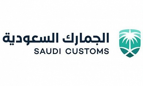 Saudi Customs eases restrictions for trucks from GCC states