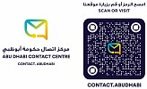 Abu Dhabi Government Contact Centre launches a new Customer Relationship Management platform