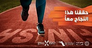 Saudi Sports for All Federation sees thousands participate in first Step Together half and full summer marathon