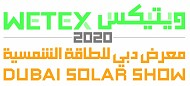 DEWA organises virtual WETEX and Dubai Solar Show from 26-28 October 2020