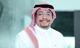 Security spending in Saudi Arabia to reach US$425 million in 2020: IDC, Trend Micro Report