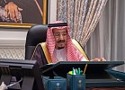 Cabinet Affirms Saudi Arabia's Commitment To Achieve Sustainable Development Goals