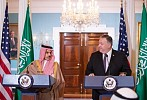 Saudi Arabia, Us Vow To Counter Iran's Destabilizing Behavior In Middle East