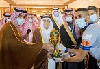Riyadh Governor Patronizes King Cup Final 2019-2020