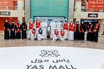 YAS MALL ACHIEVES GUINNESS WORLD RECORDS™ TITLE FOR THE WORLD'S LARGEST SAND ART STRUCTURE