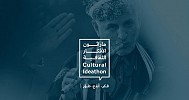Saudi Arabia opens entry for cultural ideas contest