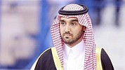Prince Abdulaziz to open 2-day conference on Tuesday to promote integrity in sports