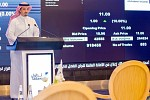 """Alkhabeer Diversified Income Traded Fund"" Lists on Tadawul  and Commences Trading"