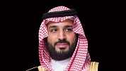 HRH Prince Mohammed bin Salman announces THE LINE at NEOM