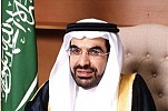 Chairman of KACARE: Saudi Arabia aims to adopt electricity production using renewable energy by 50% in 2030