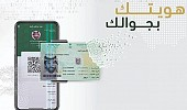 'Digital ID' service launched for Saudi citizens