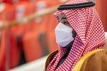 On Behalf of Custodian of the Two Holy Mosques, HRH Crown Prince Patronizes 2nd Edition of Saudi Cup Ceremony