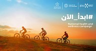 Saudi Sports for All Federation calls on people to Start Now as it launches nationwide campaign to boost physical activity across the Kingdom