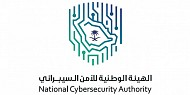Registration for Global Cybersecurity Forum Starts, authority announces