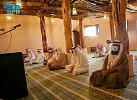 HRH Crown Prince's Great Project Brings 1400-Year-Old Jarir Al-Bajali Mosque in Taif to Life