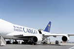 Saudia Cargo Joins UNICEF Humanitarian Initiative to Support Worldwide Vaccines Delivery Mission