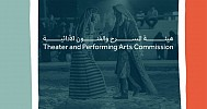 Performing arts in Saudi Arabia take center stage in new development strategy