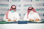 "Tourism Development Fund and Riyad Bank launch ""Tourism Partners"" program aiming to fund 113 projects in 2021"