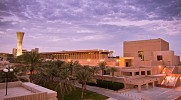 19 universities in KSA ranked among top 100