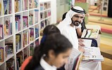 Reading Nation Ramadan Campaign to Hold Charity Auction under Directive of His Highness Sheikh Mohammed Bin Rashid Al Maktoum