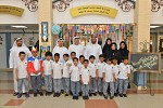 Students Receive Smart New Equipment from wasl Asset Management Group