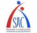 SAC for Training