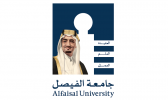 Alfaisal Master of Business Administration (MBA) Program