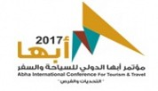 Abha International Conference for Tourism & Travel