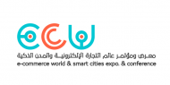 Third International Exhibition of E-commercing World & Smart Cities