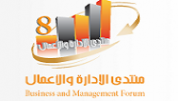 8th Business and Management Forum