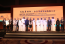 Dubai hosts inaugural edition of The Big C Forum