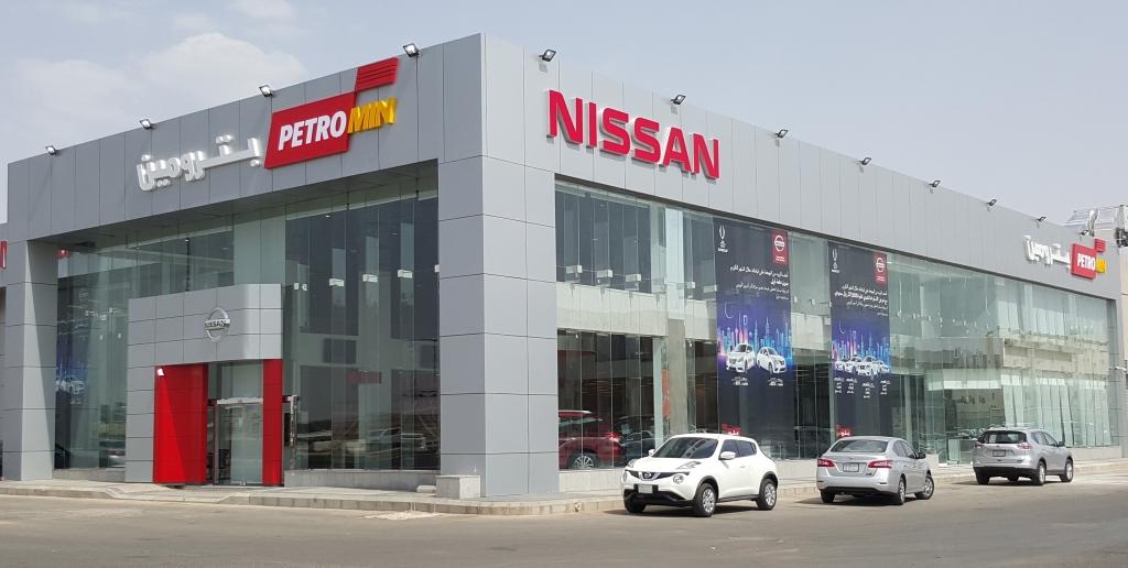 Dealerships Open On Sunday >> Nissan-Petromin opens new showroom in Al-Madinah - Eye of ...