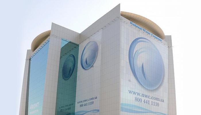NWC inks deal with Aramco to supply water for 25 years