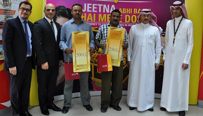 Enjaz – Bank Albilad and Western Union Honor their Customers - Eye