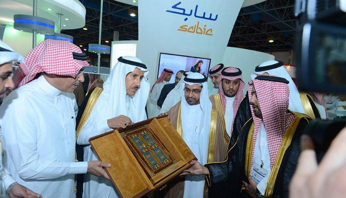 SABIC showcases innovative products at Printing, Packaging, Plastics
