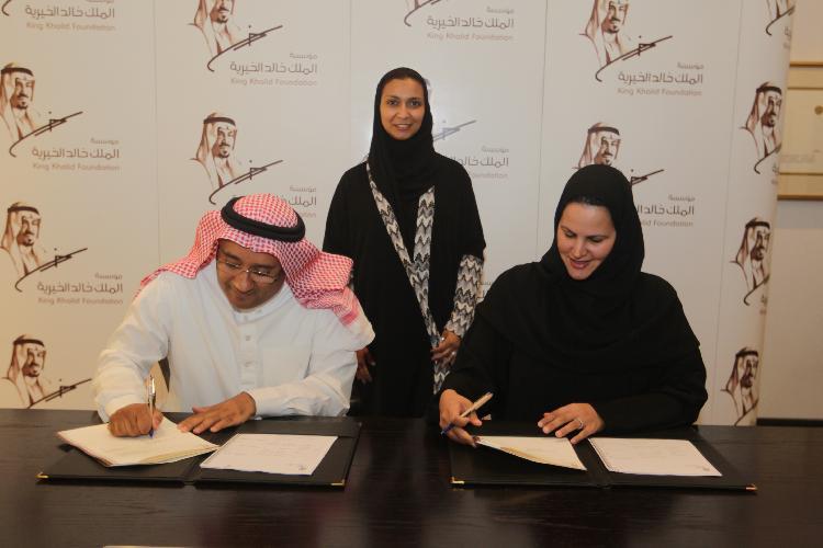 """مؤسسة الملك خالد الخيرية توقع اتفاقية شراكة مع """"تراكس"""