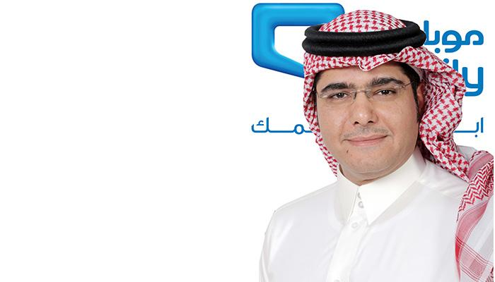 "Mobily: ""Wajid Packages"" Continue to Provide Distinctive Services"
