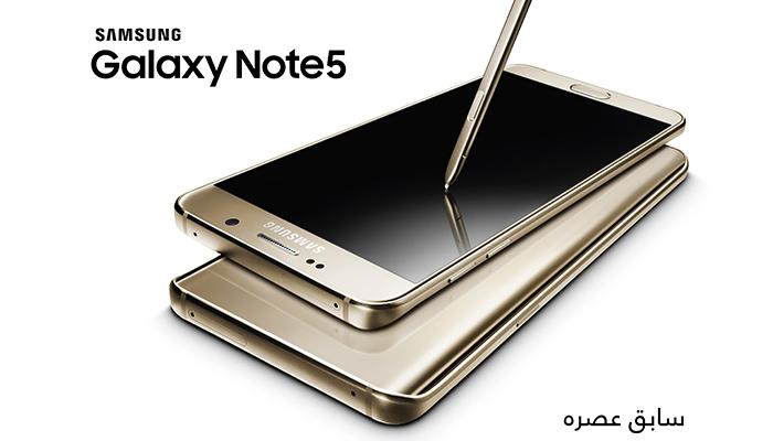 Samsung Galaxy Note5 Now Available for Pre-Booking at axiom stores