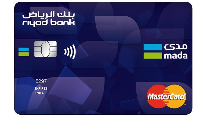 how to change bank details on medicare card