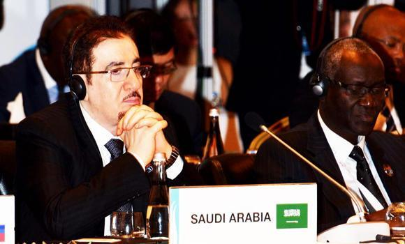 G-20: KSA to highlight economic progress