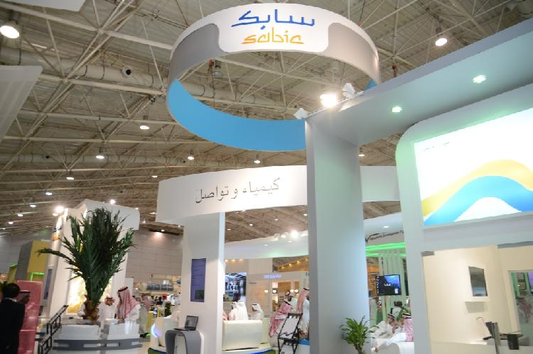 SABIC's Agri-Nutrients SBU debuts new strategic approach at Saudi Agricultural exhibition