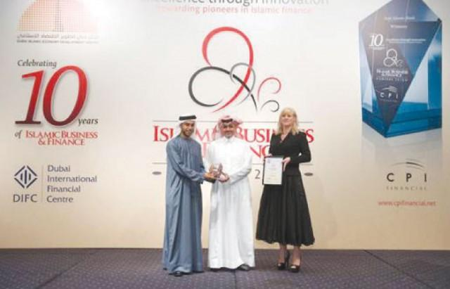 Best Remittance-ME award conferred on Bank Aljazira - Eye of Riyadh
