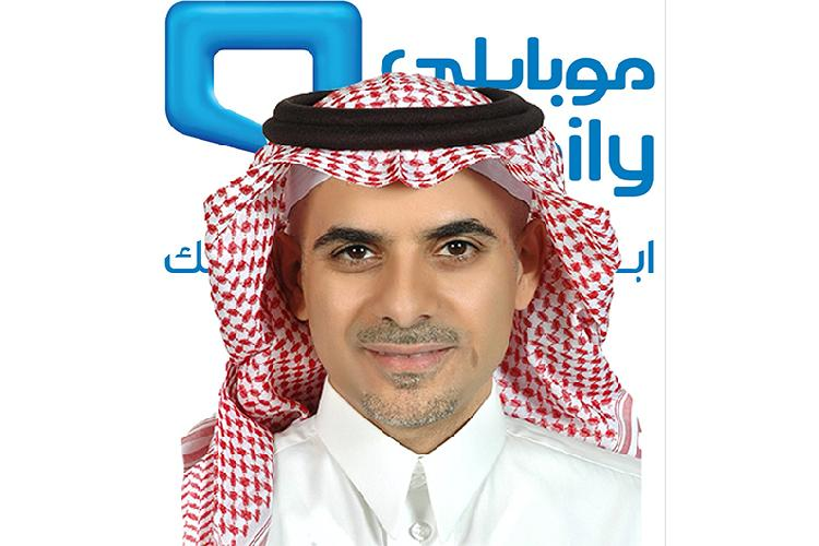 Mobily Signs International Roaming Agreement With Vodafone Group For