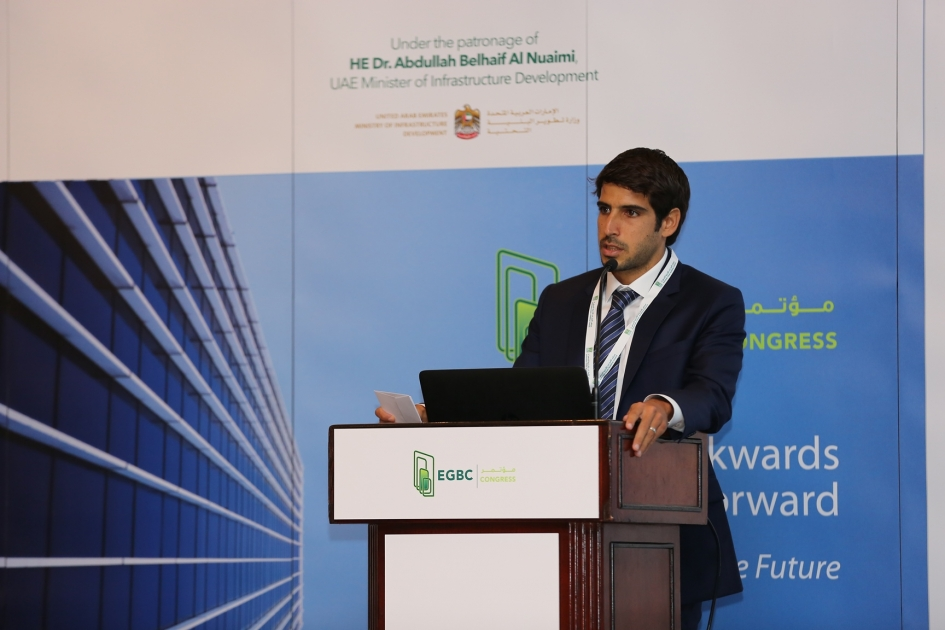 Global sustainability experts share blueprint for future green saeed al abbar chairman of emiratesgbc malvernweather Image collections