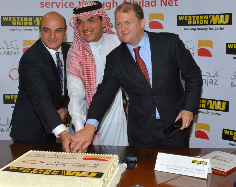 Bank AlBilad to offer Western Union online money transfer to its