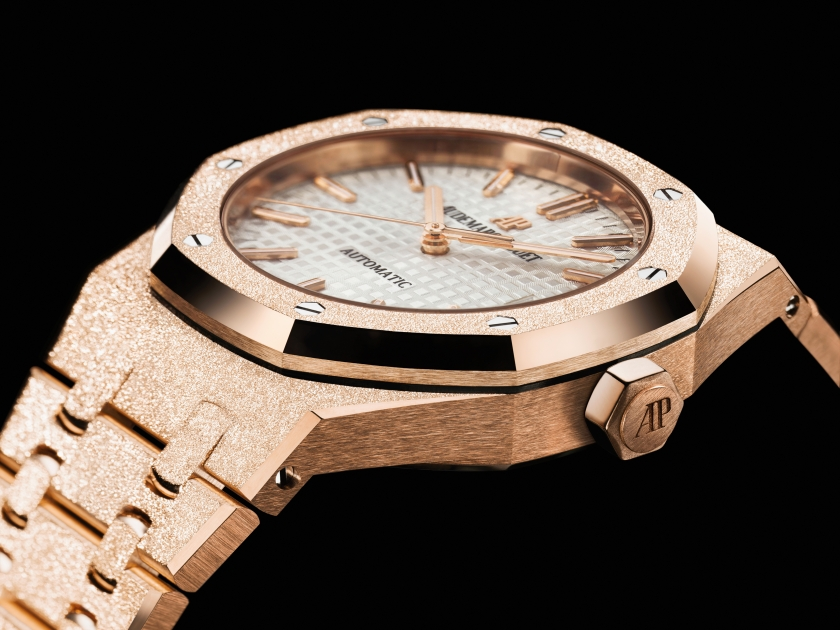 c13511c0f Audemars Piguet Lunches The New Royal Oak Frosted Gold - Eye of Riyadh