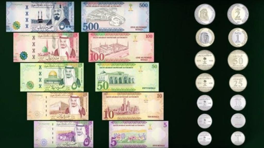 Saudi Bank Notes